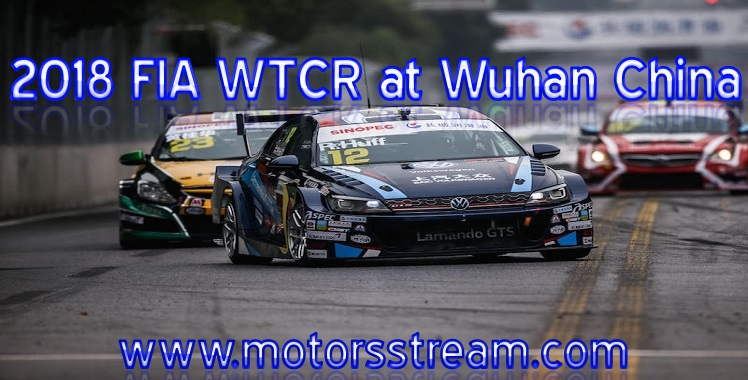 Live streaming WTCR Wuhan