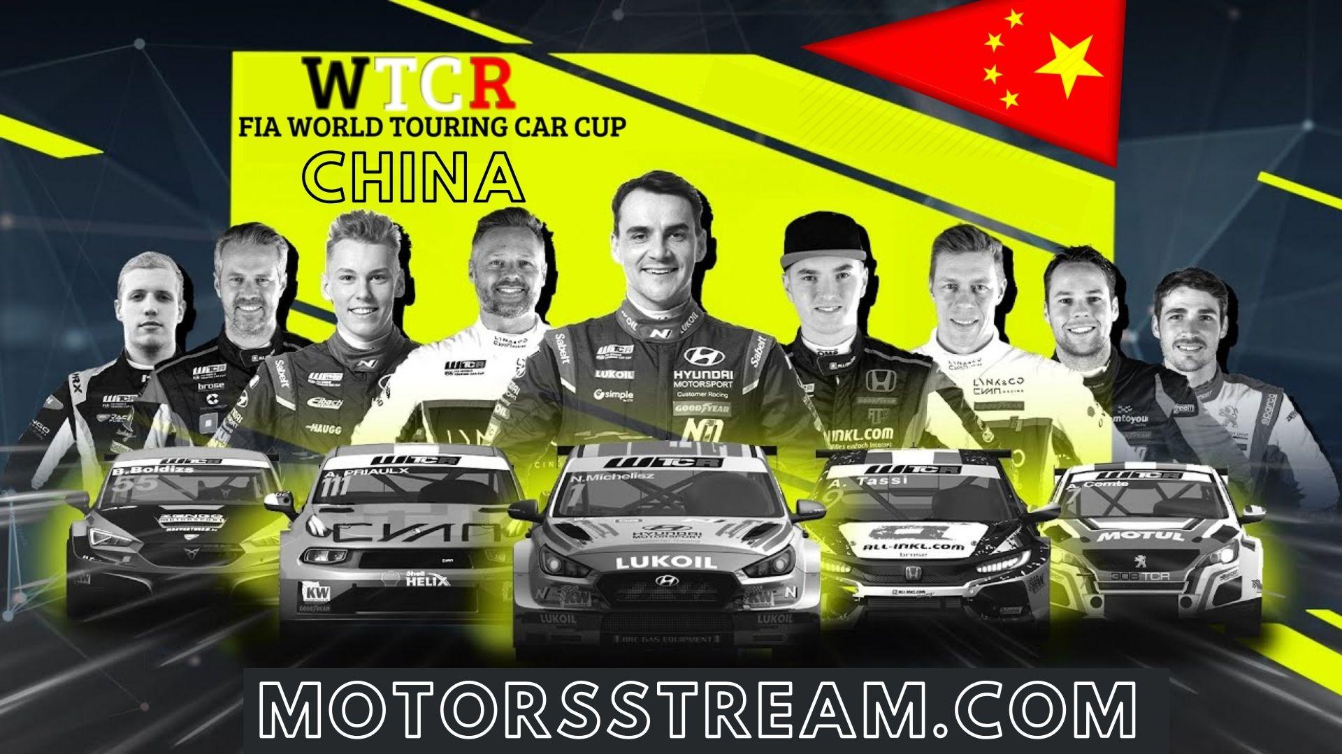 WTCR China Live Stream 2021 | Round 13