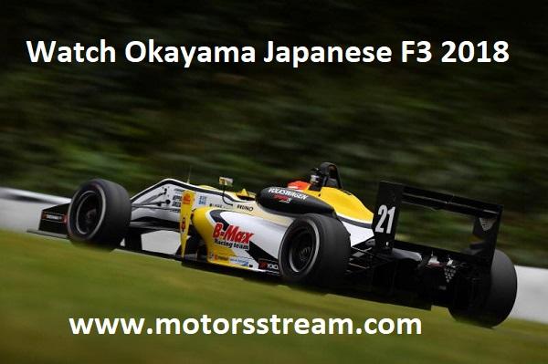 watch-okayama-japanese-f3-2018
