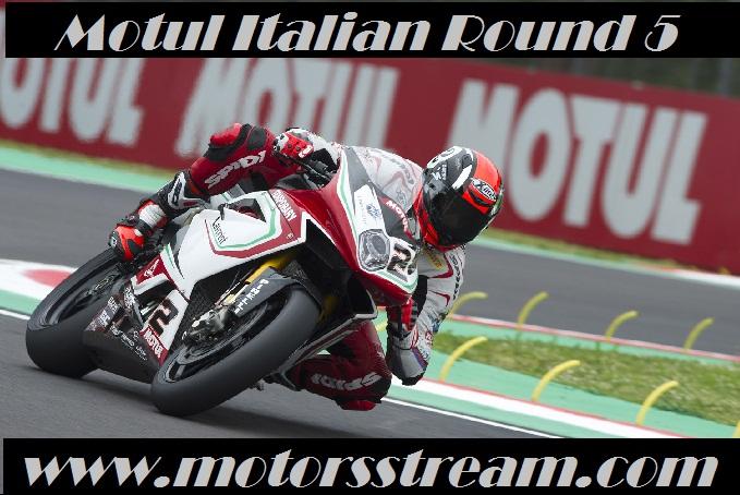 Live Motul Italian Round 5 WSBK 2017 Online Coverage